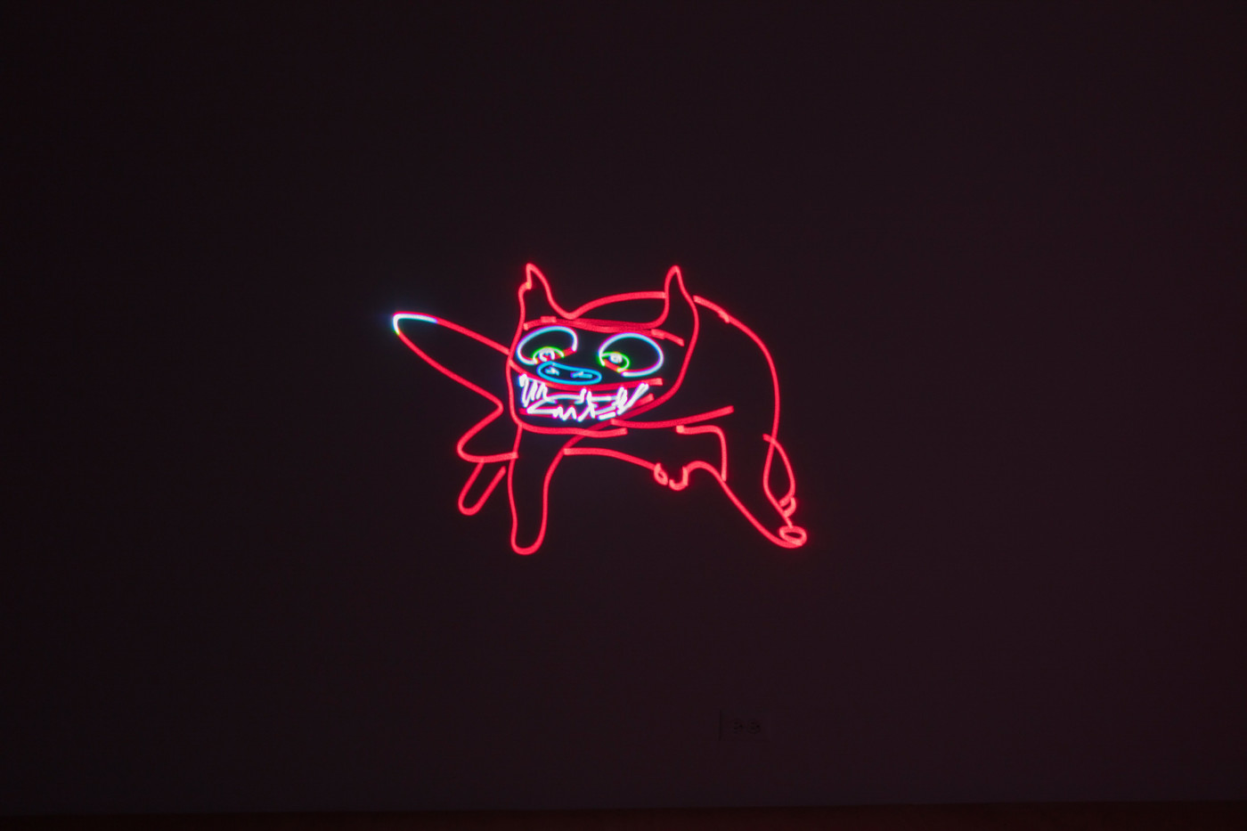 "MATT COPSON  Down Boy , 2019 2 part laser projection with sound 5'30"", looped - High Art Gallery Paris"