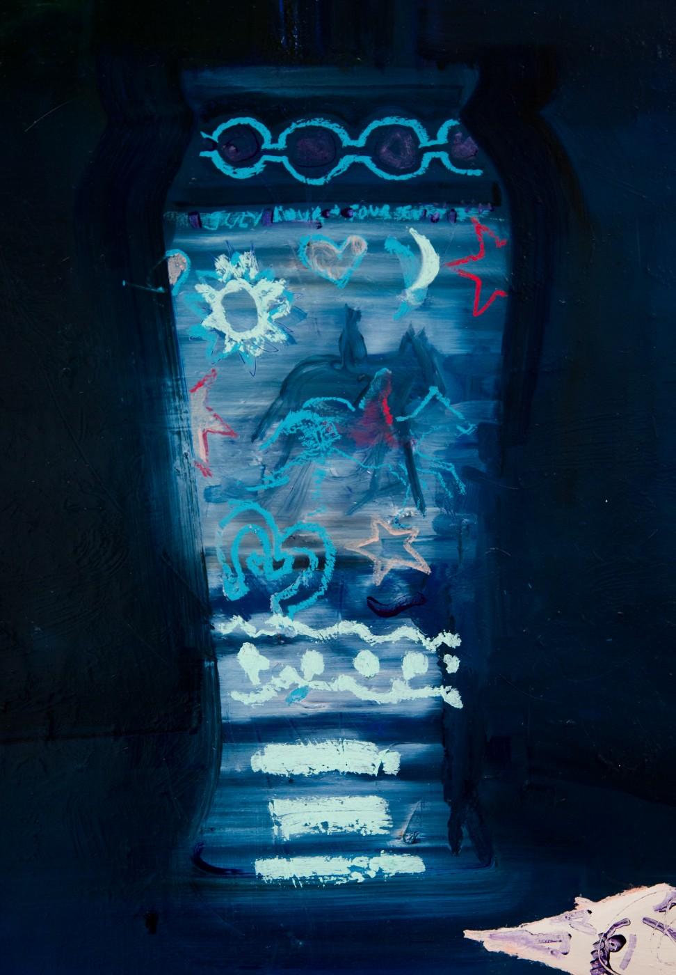 WALLFLOWERS, MALFLOWERS  July 4+4  (detail), 2018  Oil on canvas  152,4 × 101,6 cm / 60 × 40 in  Nathan Zeidman
